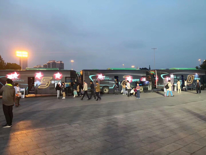 上海车身广告,大巴车广告,广告车