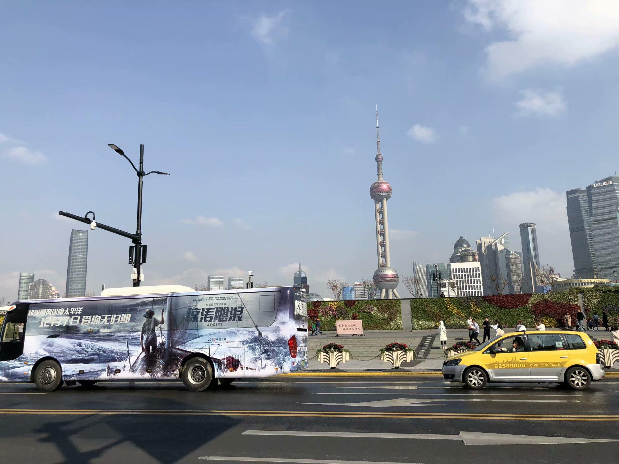 上海租大巴车,车身广告,广告车,上海租车公司