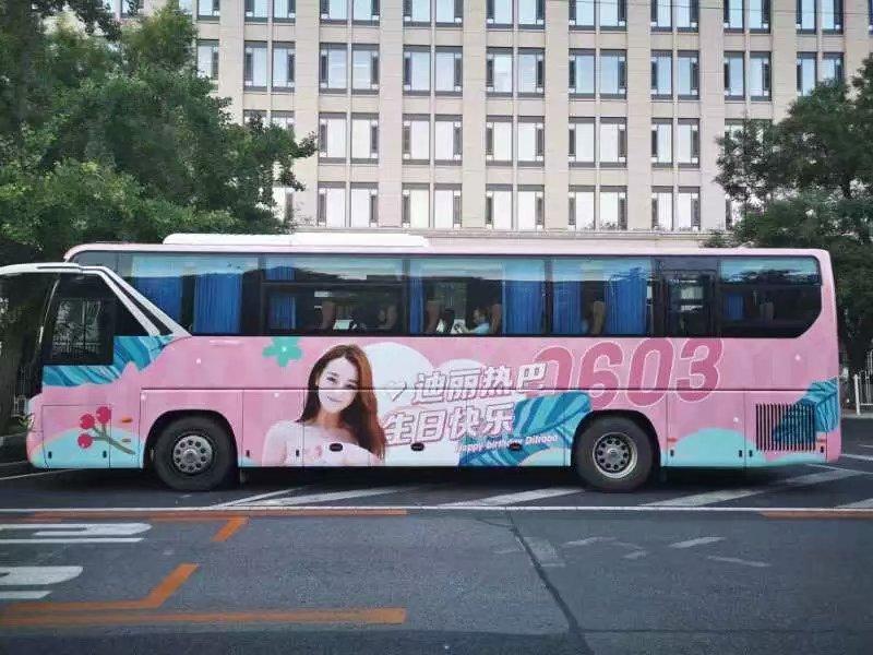 上海车身广告,大巴车广告,广告车,租大巴车
